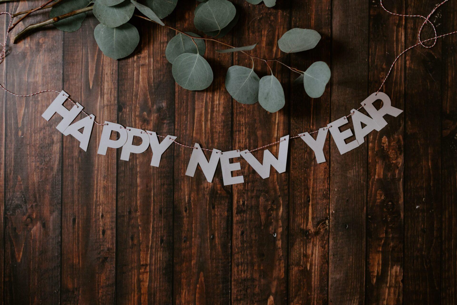 新年会って行く意味ある?という疑問に答えます